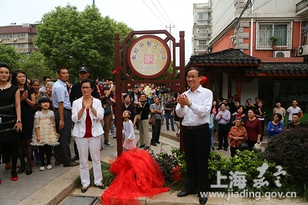 2013 Nanxiang Xiaolongbao Culture Exhibition opens