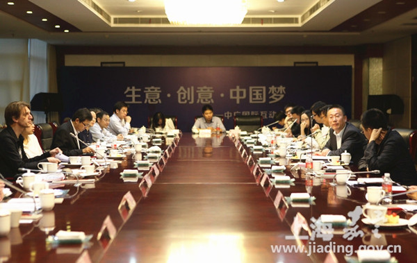 Submissions of int'l ad professionals evaluated in Jiading