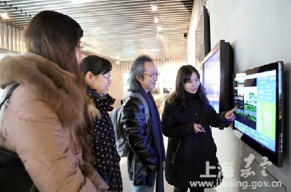 Jiading welcomes 'wisdom city' visitors