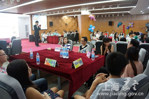 Jiading holds date party on 'Qixi'