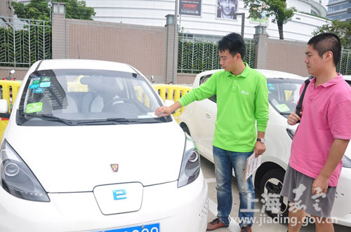 Jiading offers e-cars and events