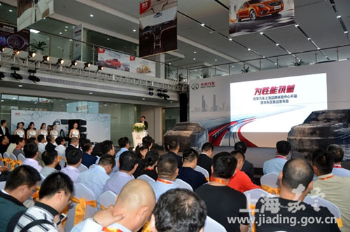 BAIC Motor opens experience center in Jiading