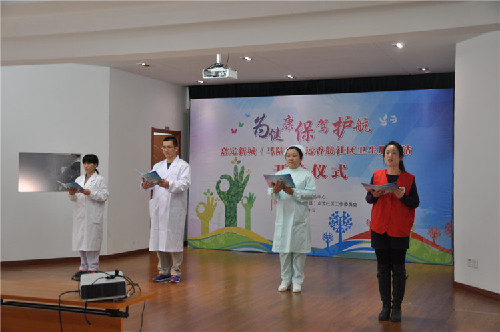 Jiading New City gets first community health service station