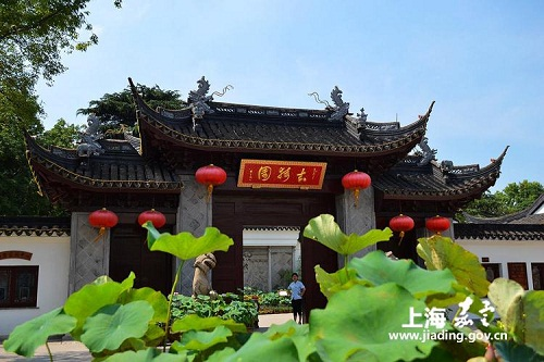 Guyi Garden listed as Shanghai Historic Landscape Conservation Zone