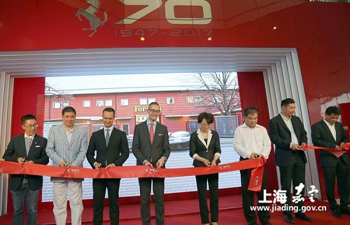 Ferrari sports car exhibition opens in Jiading