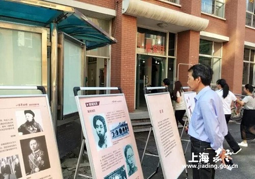 Old photos capture Jiading's history and culture
