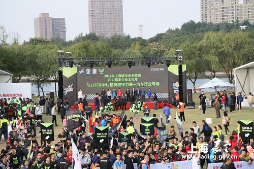 Jiading hosts auto industry running race