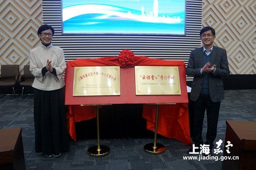 Shanghai districts join hands to promote education