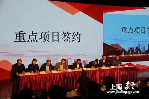 13 deals worth over 2 billion yuan inked in Jiading New City