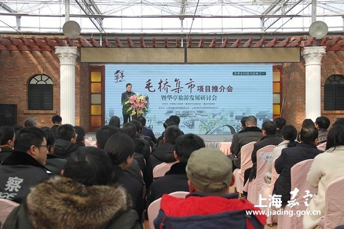 Huating town works on developing rural tourism