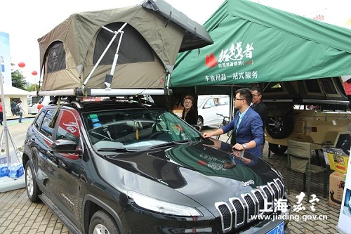 2018 RTRV Show to open in Jiading