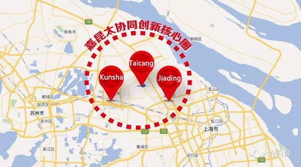 Taicang seeks innovative development with Kunshan and Shanghai's Jiading district