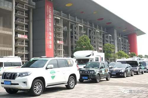 Self-driving tour championship begins in Shanghai