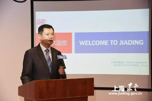 Jiading builds workstation in Hong Kong to lure talents