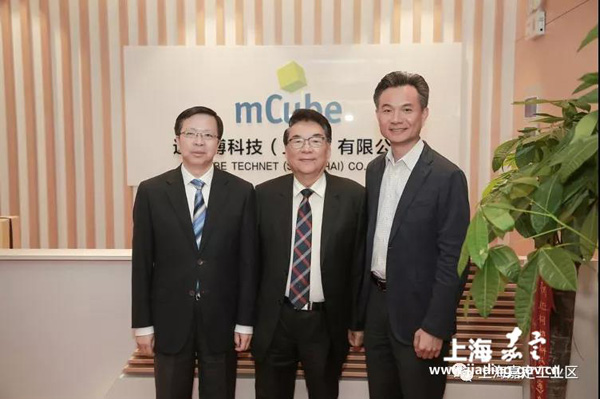 Jiading welcomes new IoT company
