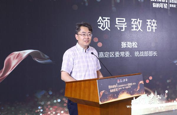 Forum in Jiading: A beautiful marriage of new media and traditional culture