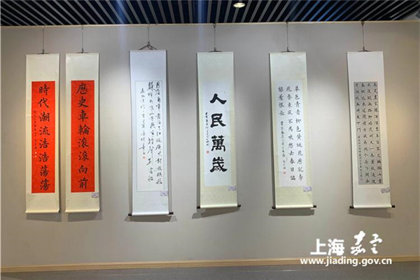 Calligraphy and painting competition works dazzle in Jiading