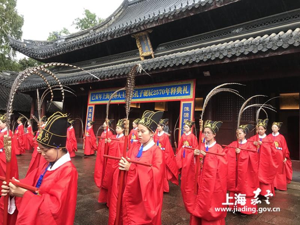 Confucius cultural festival opens in Jiading