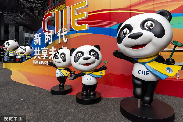 Jiading trade delegation scores big at CIIE
