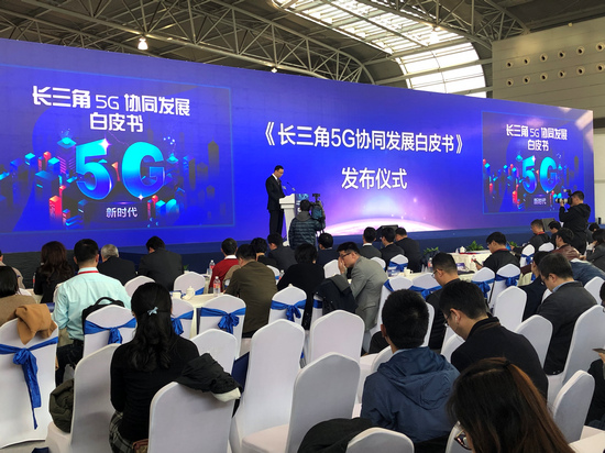 Alliance for YRD 5G development founded in Jiading